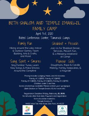 thumbnail of Temple Emanu-El and CBS Family Camp Flyer April 2020