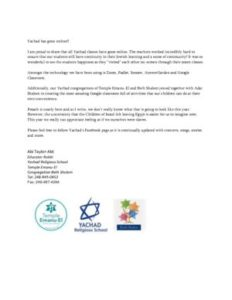 thumbnail of Yachad has gone online