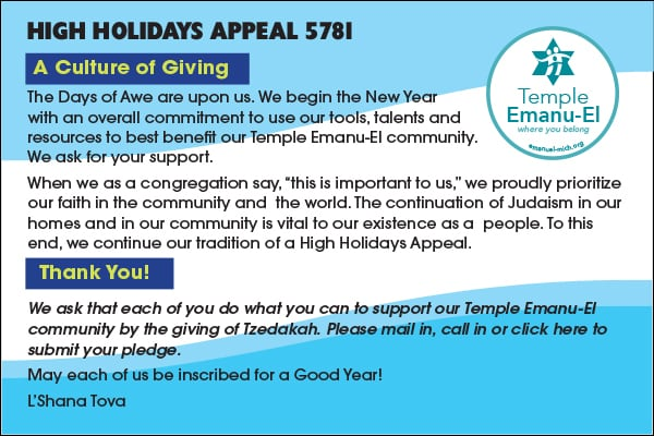 High Holidays Appeal